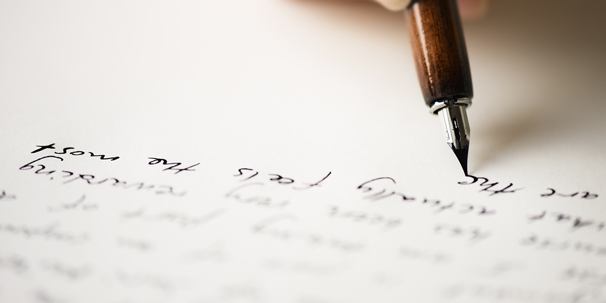 Essay Competition Deadline Extension (August 31st, 2012)